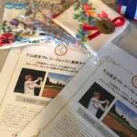 JGM赤坂スタジオ〜まり組コンペ
