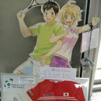 世界スーパージュニアテニス 5日目 シングルス準々決勝