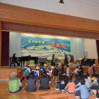 両小野学園音楽会・・・異年齢の大合唱・・・ダイナミックに体育館に響く