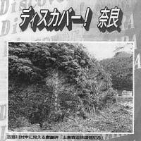 日本林業の父 土倉庄三郎/川上村に磨崖碑と銅像(毎日新聞「ディスカバー!奈良」第18回)