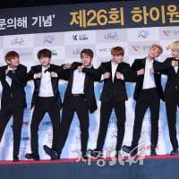 BTS 第26回ソウル歌謡大賞授賞式始まりました!(追記しました)