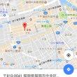 福岡カリスマ聖会&預言セミナー