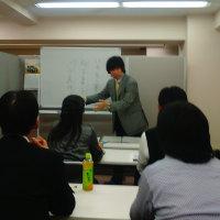 【研修】第一回事務所主催研修会
