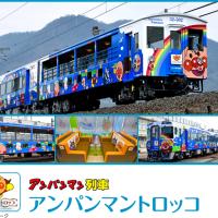 観光列車あれこれ ⑥ 四国地方 -その1-