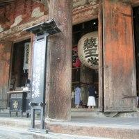 手ぶらで行きたい 吉野山 関西旅行で赤帽利用