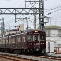 阪急 支線神崎川北踏切(2017.3.20) 3線区間の3324