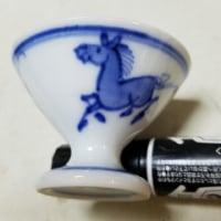馬と牛の絵の杯