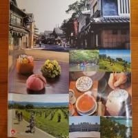 平成29年版「観光白書」は、6月初旬に、観光庁ホームページにて公表されます!