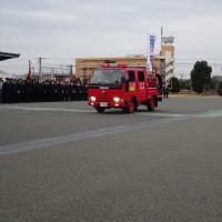 平成29年 消防出初式