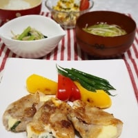 ☆豚肉のしそチーズはさみ焼き&かぼちゃときゅうりのサラダ☆