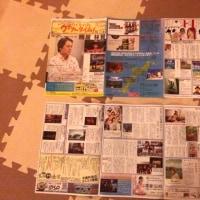 【フリーペーパー】7月号から6ページ!!