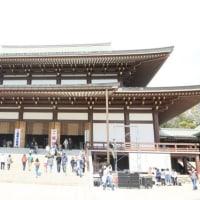 関東88ヶ所霊場巡り千葉県