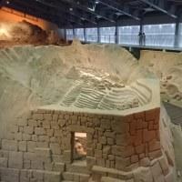 鳥取 砂の美術館&鳥取砂丘&すなば珈琲