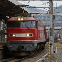 赤釜を京都で撮影