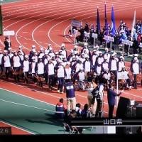 第16回障害者スポーツ大会「希望郷いわて大会」