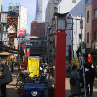 新幹線なう…帰宅編