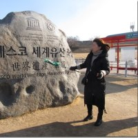韓国旅行(水原華城)