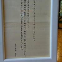 Cafe 宙豆(そらまめ)