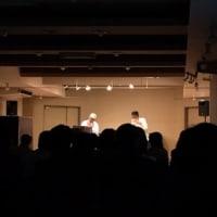 Tokunaga Sound 親子コンサート