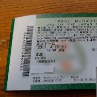 ポール・マッカートニー 東京ドーム公演チケット発券