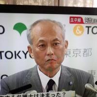 舛添さん、本当に政治学の先生?