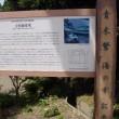 (2017/7/22)CSUN会館山安房神社近辺Walk