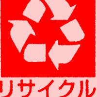 【東京・杉並区】パソコン・プリンター・PCモニターの回収(6月5日)トラック便が走る!