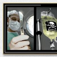 癌の化学療法の始まりとは・・・在庫の神経ガス!
