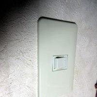 マンション壁のスイッチ故障で交換のご依頼でお伺いです。