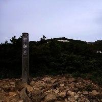 安達太良山へ!!