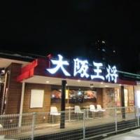 サーロインステーキ炒飯@大阪王将(ラパーク金沢店)