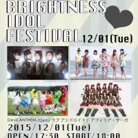 2015/12/01 2年生学科ライブ 『BRIGHTNESS IDOL FESTIVAL』