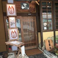 三福へ (JR三田駅前)