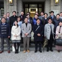 全国若手議員の会