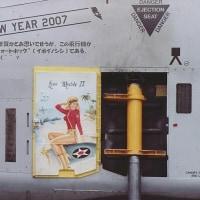 謹賀新年(^o^)