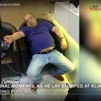 【画像】マレーシア紙が公開した「襲撃直後の金正男」の写真に入れ墨なし、殺害されたのは替え玉か?