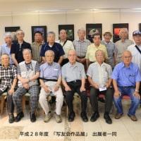 平成28年度NTT-OBフォトサークル「写友会作品展」ご来場御礼