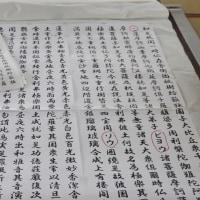 文字練習 H29-03-15 ㈬ 晴