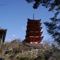 新春おめでとう・恒例の初登山は好天の弥山へ