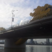ドラゴン橋まで徒歩2km