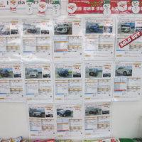 低金利、新車在庫車多数揃えております。