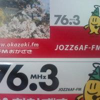 ☆FMラジオ 遠距離受信☆
