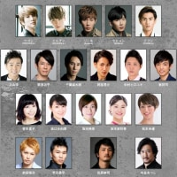 5/26 オフィシャルのTwitter写真は~ Vol.2