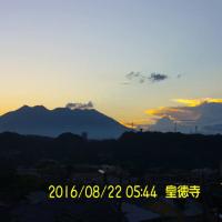 8月22日、朝の桜島
