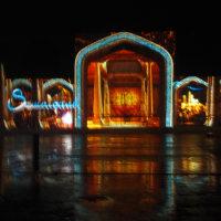 カラカルパクスタン共和国と地獄の門の旅