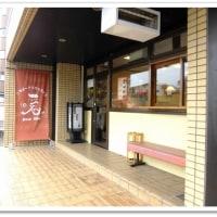 【岐阜市】三浦ポークと鶏カラの店 暖だん(だんだん)
