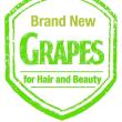 Brand new グレープス    2017.Aug