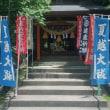 冠嶽神社の狛犬はちょっと違う(鹿児島県いちき串木野市)