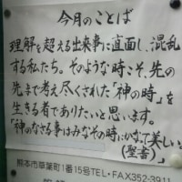 食欲の秋@Tettorino in熊本市