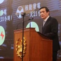 明日の展望を語る会「台湾の馬英九は日韓の慰安婦問題を自国にも」